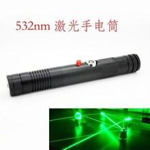 laser pointer infrared price