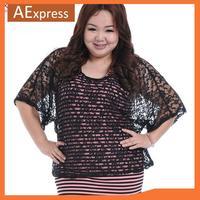 New Arrival Fashion Crochet Hollow Lace Smock for Women, Half Sleeve Plus Size Bat Shirt, XXL, XXXL, P-134