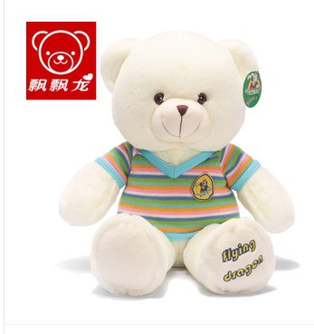 Free Shipping White Plush Toy Teddy Bear Hot Selling Sweater Wedding Doll Love's Bear Toy Supplier Teddy Bear(China (Mainland))