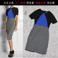 2013 victoria beckham colorant match dress short-sleeve dress slim