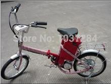 electric bike folding price