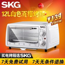 popular mini cake oven