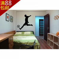 Free Shipping Wholesale and Retail Football game Wall Stickers Sport Wall Decal Home Decoration 130*100cm