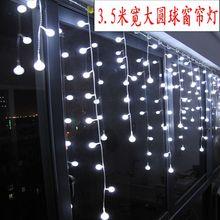 wholesale led cherry light