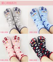 wholesale toe half socks