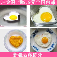 Diy sooktops stainless steel heart egg ring heart love omelette device heart omelette mould