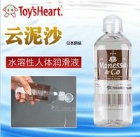200ml sex products human body vaginal lubricants oil masturbation anal sex