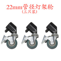2 3 pulley photography light stand truckings belt heavy duty casters 22mm