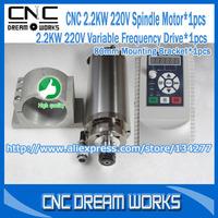 Water Cooled Spindle Set 1pcs 2.2KW 220V Spindle Motor + ER20 + 2.2kw 220V inverter + spindle motor mounting bracket 80mm W0123