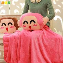 wholesale blanket toy
