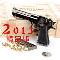 Metal artificial gun model,5 disassembly steel ball bb bullet shotes,gun model,drop shipping. free shipping.