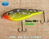 Free Shipping Free transportation wholesale jerk bait motion buster bait 90mm 25g-8/color-8/pcs