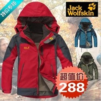 2013 outdoor water-proof and free breathing outdoor jacket male disassembly twinset hiking clothing