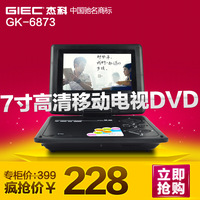 Gecko gk-6873 dvd player portable small tv mobile dvd 7