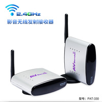 2.4G Wireless Audio Video AV Transmitter Sender & Receiver  2.4G wireless video transmitter wireless AV Receiver 150M