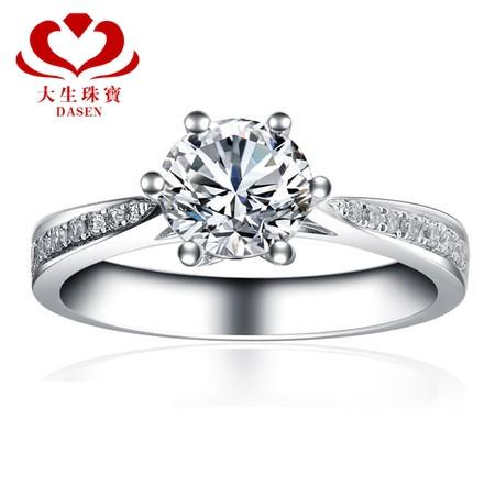 DASEN brand,18 k gold female 0.49 CT natrual wedding ring ring quality goods shop jewelry(China (Mainland))