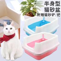 2013 new Antibiotic antiperspirant litter box cat toilet cat bianpen niaopen pet supplies