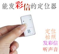 Smallest mini slim mini personal GPS locator locator tracker tracker pickup MMS pictures