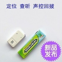 The new smallest GPS Micro Tracker GSM Locator Caan anti listen to the voice alarm remote camera
