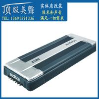 Lrx6.9 6 amplifier audio amplifier encoding amplifier car amplifier