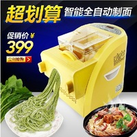 Greens small household fully-automatic intelligent digital display pasta machine electric pressing machine new arrival