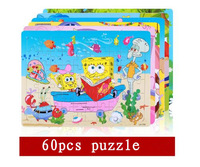 Free Shipping!!Baby Toy Wooden Puzzle Deluxe 60-pieces Jigsaw Puzzle Kids Educational Wooden Toys 16 Styles For Choose