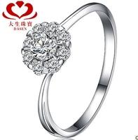 "DASEN brand,18 k gold female ""0.4 CT result "" 0.12 CT natrual diamond wedding ring diamond ring quality goods shop jewelry"
