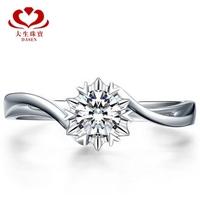 DASEN brand 0.2CT CERTIFIED I / SI ROUND CUT 18K WHITE GOLD NATRUAL DIAMOND ENGAGEMENT RING 111W-6