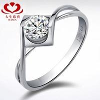 DASEN brand 0.13 CT CERTIFIED I-J / SI ROUND CUT 18K WHITE GOLD DIAMOND ENGAGEMENT RING 111W-3