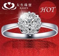 "DASEN brand,18 k platinum female ""1 carat result "" 0.05CT natrual diamond wedding ring diamond ring quality goods shop jewelry"