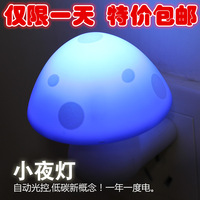 Led light control nightlight plug switch baby infant feeding ofhead colorful induction night light