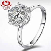 "DASEN brand ""1 CARAT EFFECT"" 0.21 CT CERTIFIED I-J / SI ROUND CUT 18K WHITE GOLD DIAMOND ENGAGEMENT RING 111W-2"