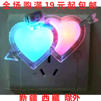 Plug in led night light colorful lights with switch bed-lighting energy saving lamp