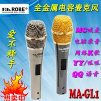 Earobe ma-gl1 capacitor computer microphone yy computer set