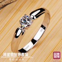 Christmas gift wedding gift 950 nscd jewelry ring Women ring wedding ring hearts and arrows dr8265
