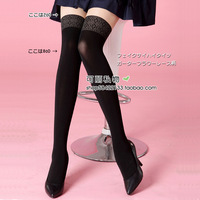 Harajuku personalized faux two piece thigh stockings rompers patchwork  female autumn and winter Stocking