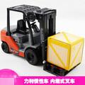 Free shipping Hot sale  Car model toys  forklift model  car Children toy car 1pc