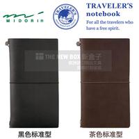 Midori travelers notebook traveler notebook hardiron standard type