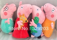 Free Shipping 2013 brand new 4 pieces baby kids peppa pig plush toys george pig dolls peppa pig toys peppa pig family set