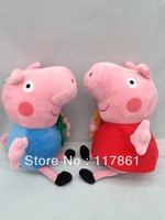 Free shipping new fashion 2013Pepe peppa pig  pirate ballet dancer George 7 inch Plush Keychain 19CM Christmas gift
