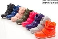 Rubber duck rubber duck snow boots jogging shoes multi-color four seasons