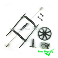 Free Shipping Sales Promotion MJX F45 F645 spare parts accessories Combo-033 Receiver PCB + 6 pcs of  wearing parts