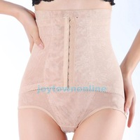 Apricot High Waist Hip up Corset Panties Breathable Slimming Body Shaper XL #1JT