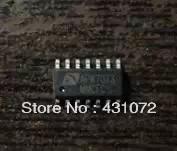 cheap mobile ic