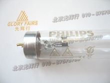 wholesale ultraviolet germicidal lamp
