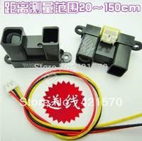 GP2Y0A02YK0F  20-150cm  FZ0409  Infrared IR Distance Measuring Sensor   2Y0A02  Free Shipping