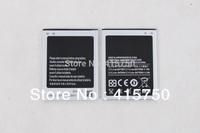 Original N7100 mobile phone battery 3200mah for 5.5inch Mpai N7100 MTK6589 Smart phone--free shipping