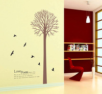 Free shipping third generation of removable wall stickers wholesale towering old trees 802