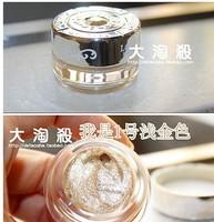 BB. super shiny eye shadow primer lying silkworm freezing cold eye makeup primer brighten cream eyeshadow primer
