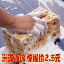 wholesale washing cleaner
